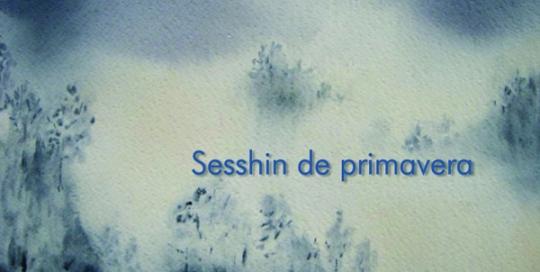 sesshin_primavera_2014