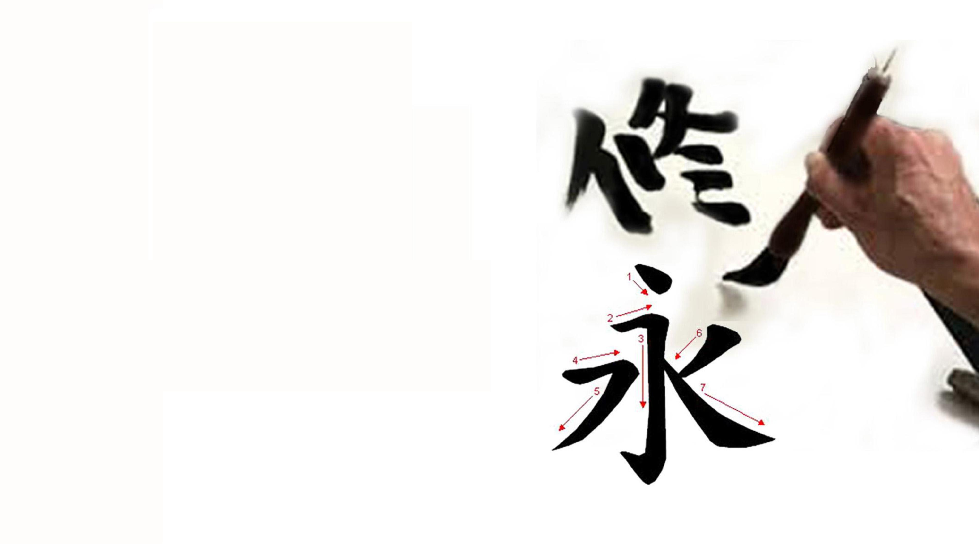 caligrafía_slim