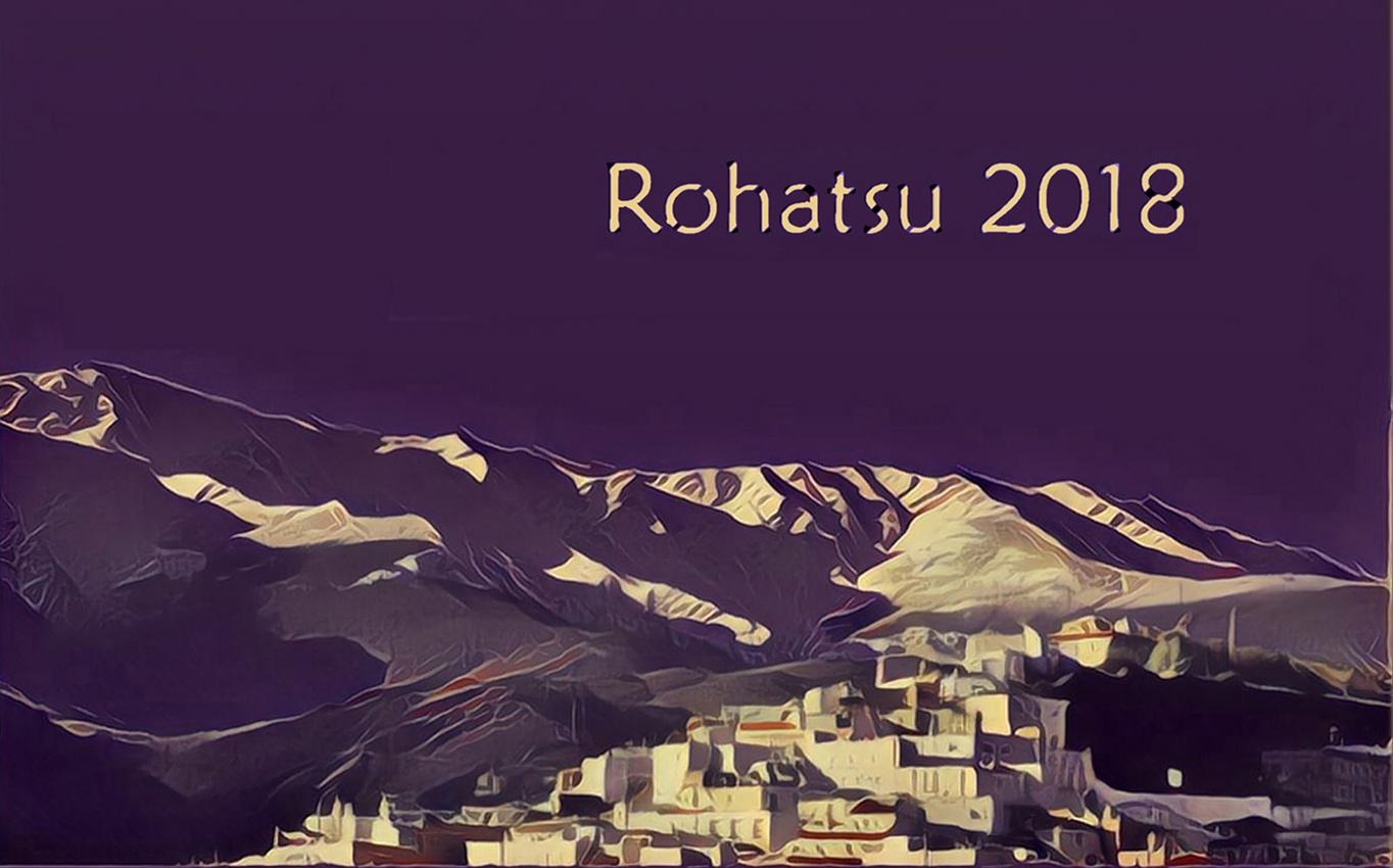 Rohatsu_2018_slide