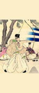 zen-arco