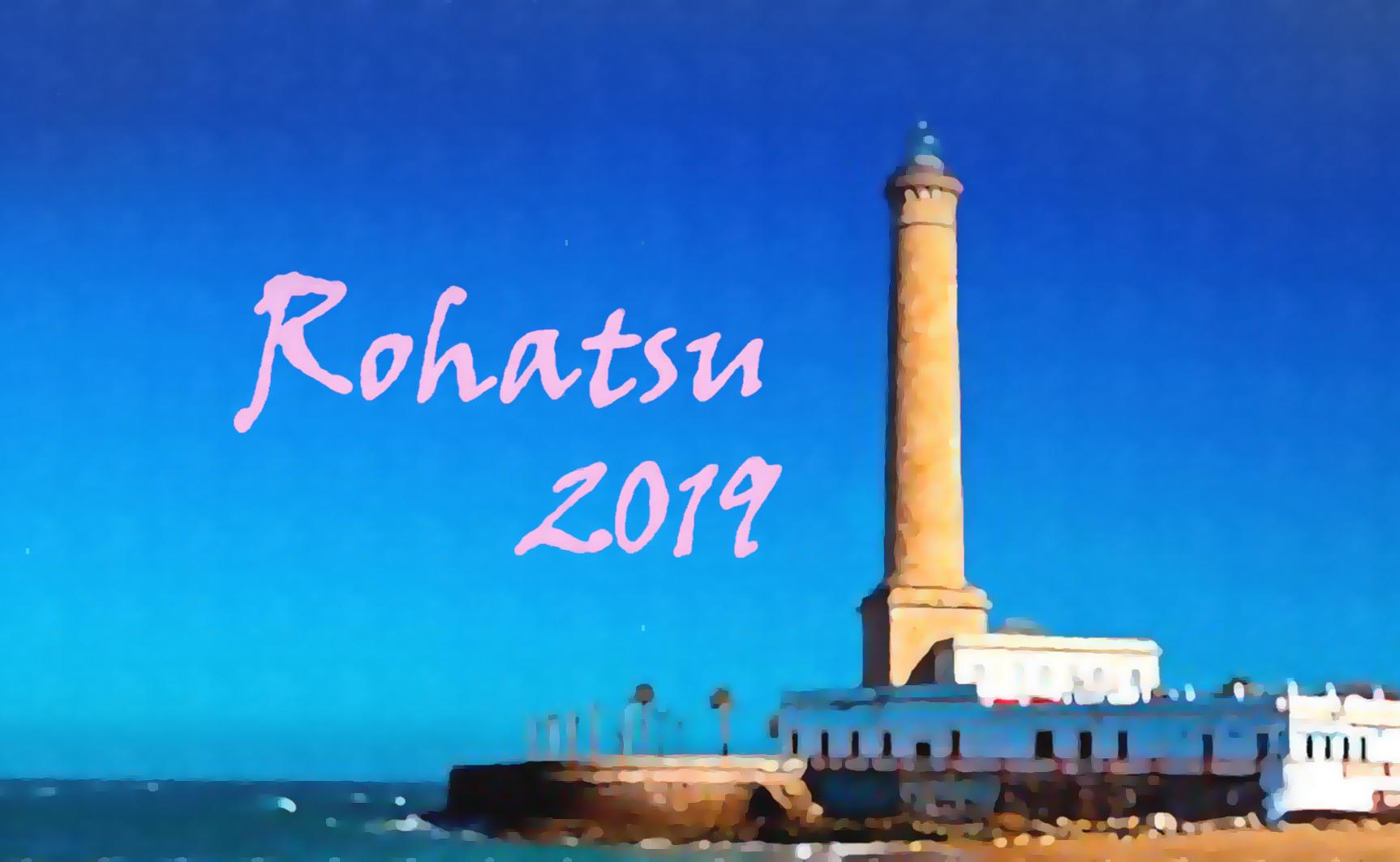 rohatsu_chipiona_slide